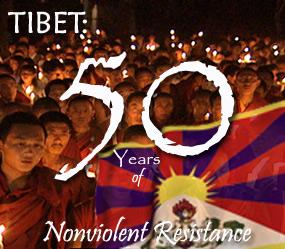 TIBET - 50th Anniversary