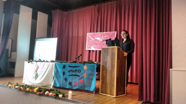 Iris Schelfhout (UNPO)