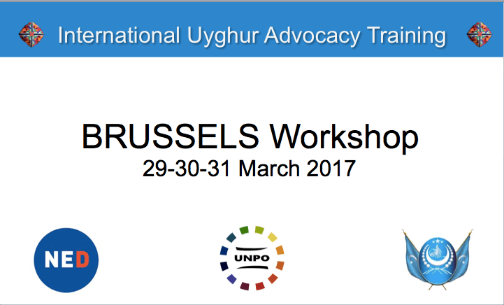 International Uyghur Advocacy Training