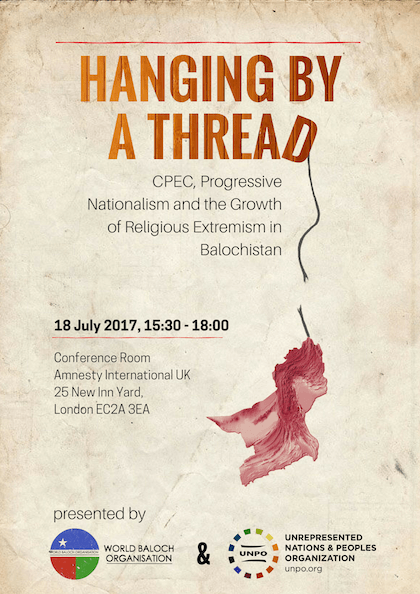 "Amnesty International UK Seminar: ""Hanging by a Thread: CPEC, Progressive Nationalism and the Growth of Religious Extremism in Balochistan"""
