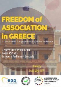 UNPO announces European Parliament Conference: Freedom of Association in Greece: A Loophole in European Minority Rights Standards